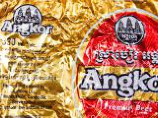 Angkor_Premium Beer - Made in Cambodia - Siem Reap 2011.crop_display.jpg