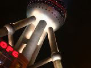 Architetture notturne a Shanghai, Cina.crop_display.jpg